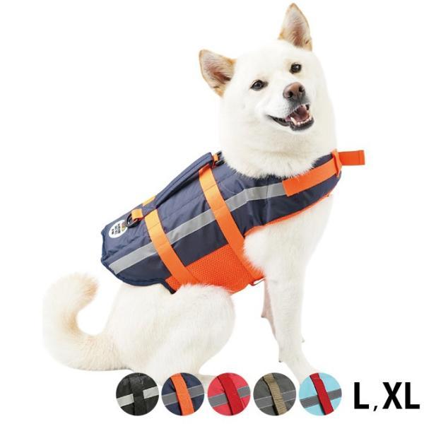 犬 ウェア 犬の服 ライフジャケット 水遊び MANDARINE BROTHERS マンダリンブラザーズ LIFE JACKET ライフジャケット