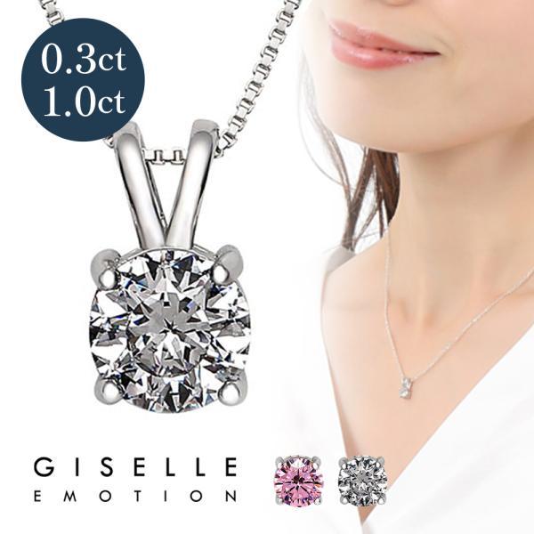 ネックレス スワロフスキー ファンシーピンク シルバー925デザインネックレス CZダイヤモンド|gisell