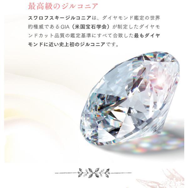 ネックレス スワロフスキー キュービックジルコニア ローズベルシア×ファンシーピンクネックレス CZダイヤモンド gisell 06