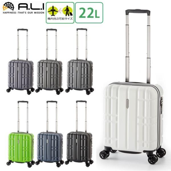 7171896531 キャリーケース 機内持ち込み スーツケース ALI-MAX 14 コインロッカー対応 s メンズ/レディース ...