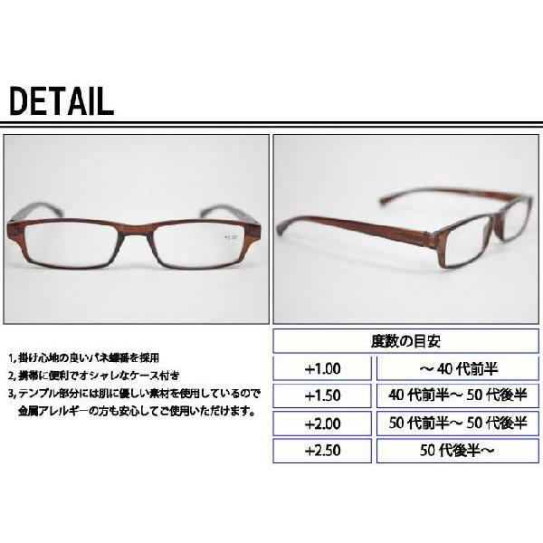 老眼鏡 おしゃれ 女性用 男性用 BGT1009 シニアグラス メガネケース付き 度数 1.0-3.0 エレガント コンパクト 携帯 gita 02