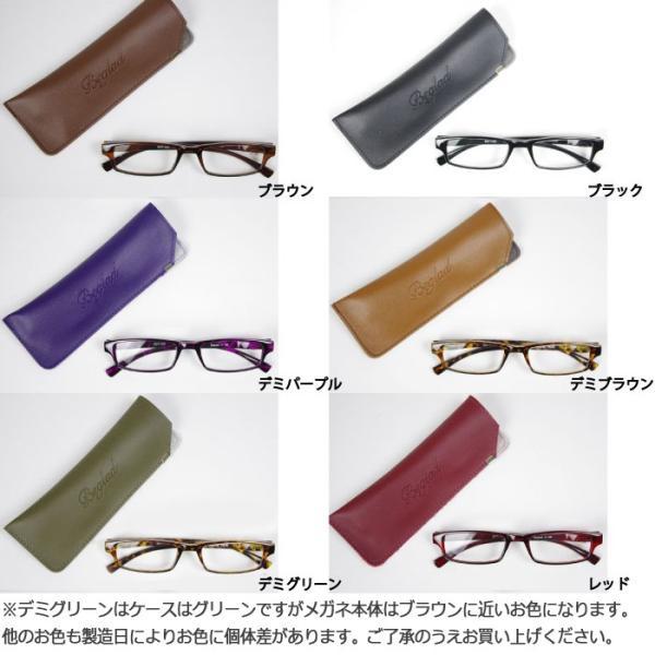 老眼鏡 おしゃれ 女性用 男性用 BGT1009 シニアグラス メガネケース付き 度数 1.0-3.0 エレガント コンパクト 携帯 gita 03