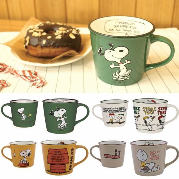 マグカップ カラーマグ スヌーピー SNOOPY PEANUTS ピーナッツ マグ カップ コップ マグカップ プレゼント ギフト グラス 食器|gita