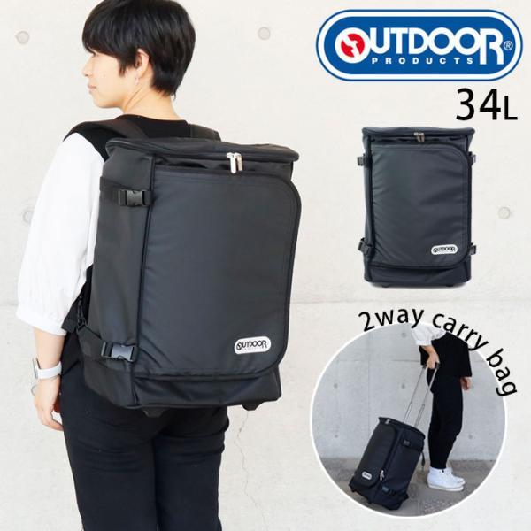 OUTDOOR PRODUCTS アウトドアプロダクツ スーツケース キャリーケース 機内持ち込み LCC対応 2wayリュックキャリー 3 メンズ