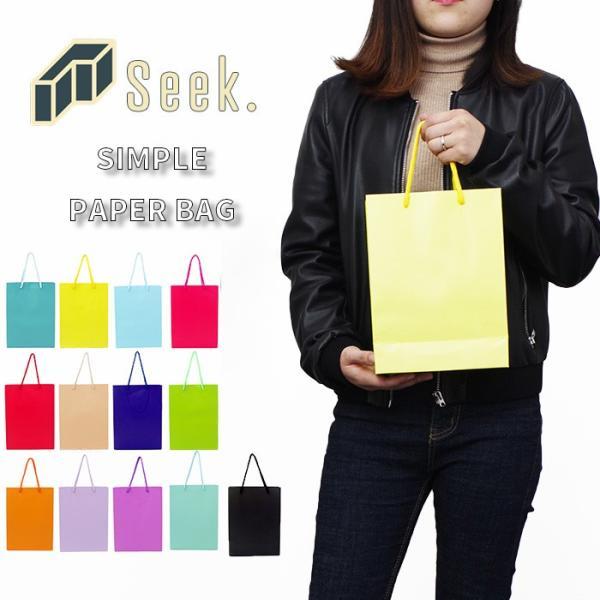 紙袋 手提げ バッグ ミニ おしゃれ 小 ペーパーバッグ 袋 全12色 12枚セット ギフト 小きめ 無地 シンプル 手さげ袋 縦型 かわいい お店