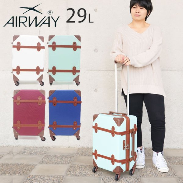キャリーケース 機内持ち込み かわいい トランク型 AIRWAY キャリーバッグ キャリー レディース スーツケース 全4色 AW-0696-48 送料無料