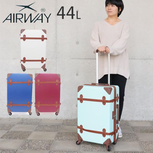 キャリーケース かわいい トランク型 AIRWAY キャリーバッグ キャリー レディース スーツケース 全4色 44L AW-0696-55 送料無料