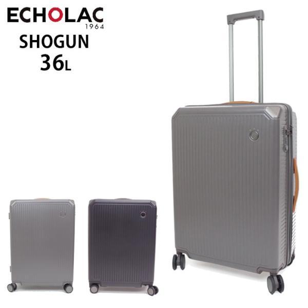 echolac スーツケース エコーラック キャリーケース 機内持ち込み SHOGUN ショーグン 39L PC148-20 送料無料