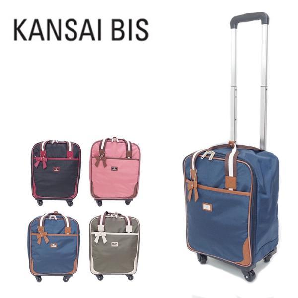 スーツケース 機内持込み キャリーバッグ ソフトキャリー KANSAI BIS カンサイ ビズ テープ SP レディース 全4色 21L 19026 LCC