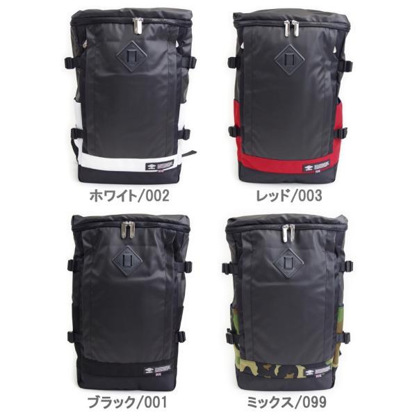 リュック アンブロ 大容量 ボックス型 スクエア型 70207 リュックサック バックパック ボックスタイプ レジャー クロスバイク 自転車 人気 箱型 部活