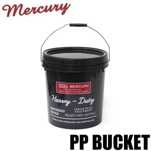 バケツ 蓋付き プラスチック マーキュリー MERCURY おしゃれ インダストリアルPPバケツ ブラック ME046147 レジャー ツールボック