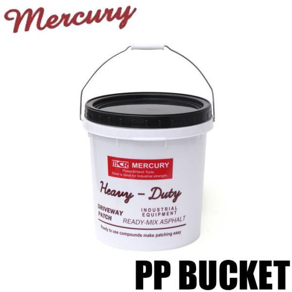 バケツ 蓋付き プラスチック マーキュリー MERCURY おしゃれ インダストリアルPPバケツ ホワイト ME046178 レジャー ツールボック