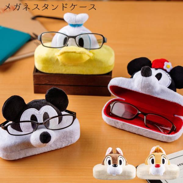 眼鏡ケース メガネケース キャラクター Disney ディズニー メガネスタンドケース 眼鏡スタンド 全5種類 眼鏡 2way ミッキー ミニー ド