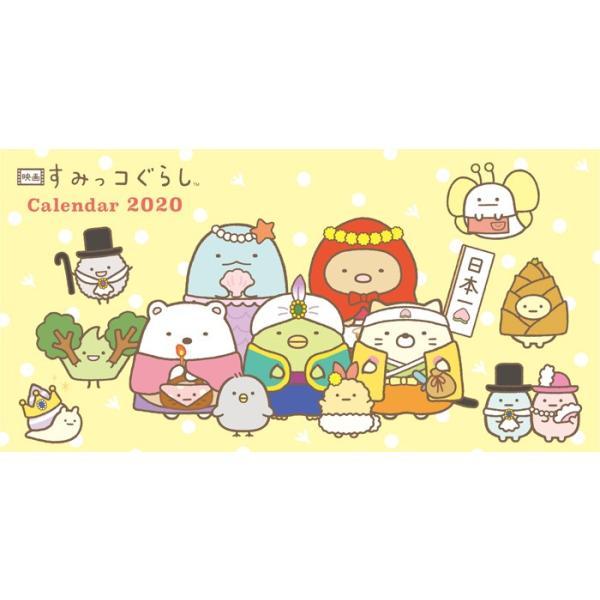 メール便 カレンダー 2020 壁掛け アニメ  壁掛けカレンダー カレンダー2020年 映画すみっコぐらし(卓上)
