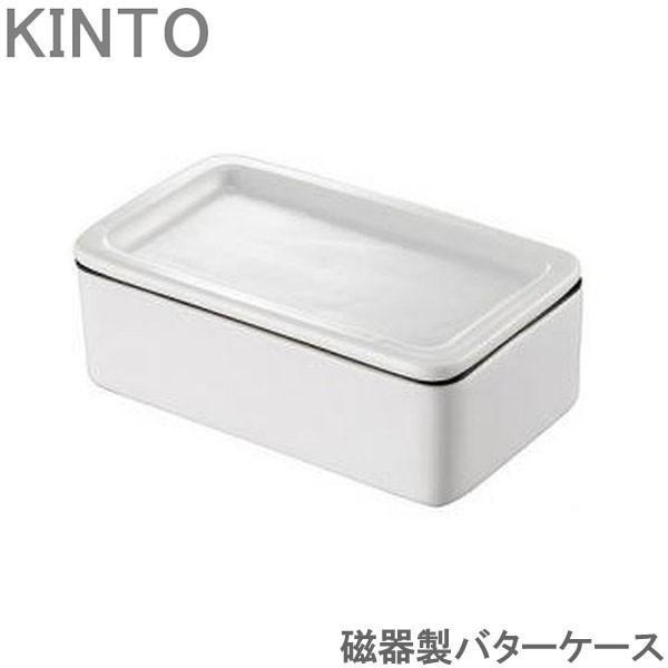バターケース 磁器 おしゃれ KitchenTool 保存容器 バター入れ カフェ キッチン小物|gita