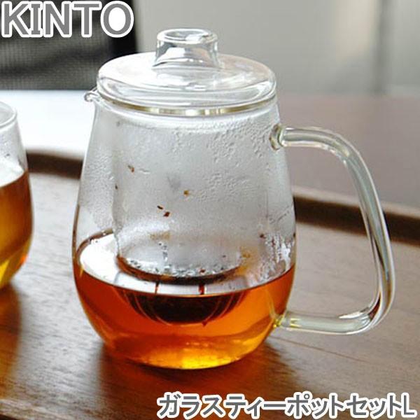 KINTO UNITEA ガラス ティーポット セット L 急須 ガラスポット 紅茶ポット 食洗機対応 茶こし付き ポット gita