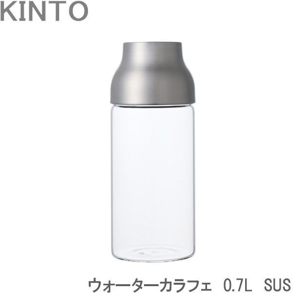 KINTO CAPSULE ウォーター カラフェ 700ml ピッチャー 耐熱 ガラス 冷水筒 冷水ポット 水差しポット カプセル ステンレスリッド 電子レンジ対応|gita