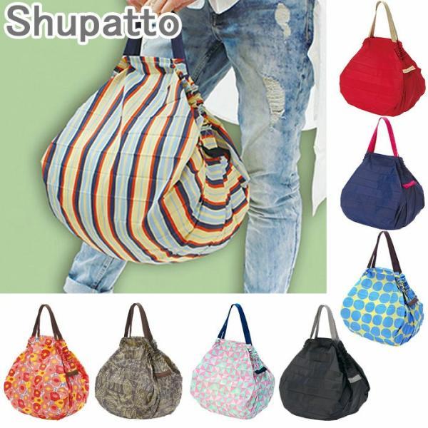 ショッピングバッグ 折りたたみ お買い物袋 MARNA マーナ コンパクトバッグ shuatto シュパット M エコバック お買い物バッグ コンパクト収納 レジバッグ|gita