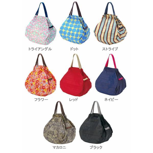 ショッピングバッグ 折りたたみ お買い物袋 MARNA マーナ コンパクトバッグ shuatto シュパット M エコバック お買い物バッグ コンパクト収納 レジバッグ|gita|02