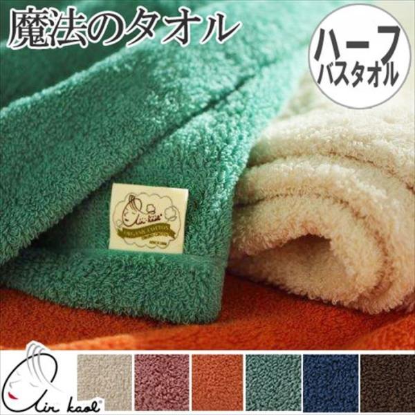 「浅野撚糸 撚糸」の画像検索結果
