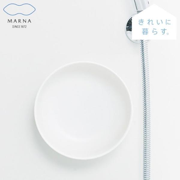 マーナ マグネット 湯おけ 磁石 MARNA 洗面器 ホワイト W621  風呂桶 風呂おけ 湯桶 白 シンプル 壁 壁面 収納 壁面収納 バス用品
