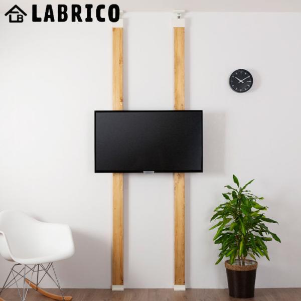 LABRICO ラブリコ テレビハンガー テレビ 壁掛け EXK-14 32〜60 インチ 対応 壁掛けテレビ 2×4 ツーバイフォー 専用 DIY