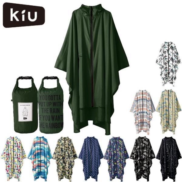 レインポンチョメンズ/レディースKiU/キウレインコート全11色K64撥水フェス収納袋付き雨おしゃれアウトドアレイングッズ防水カ