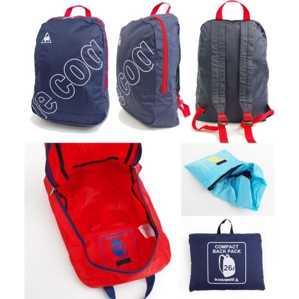 郵 メール便 対応 ルコック バッグ リュック コンパクトバックパック メンズ/レディース リュックサック バックパック 全5色 26L QMALJA05 le coq sportif