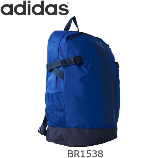 6842e6a31a2d adidas リュック POWER バックパック4 L DKT82 BR1538 アディダス リュックサック デイパック スポーツバッグ メンズ ...