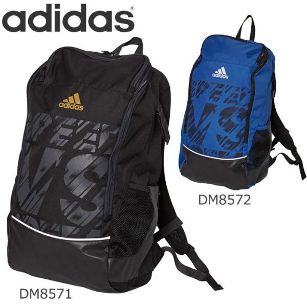 8680f901b592 アディダス リュック キッズ ジュニア リュックサック バックパック2 デイパック ブラック/ブルー 26L adidas FKK7 ...