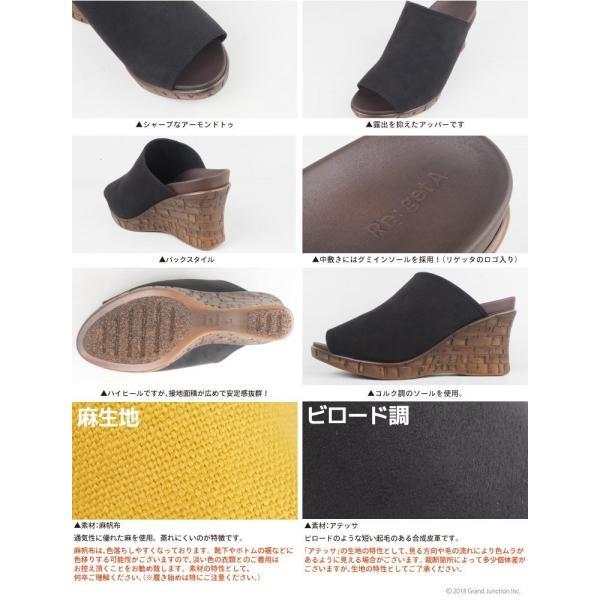 リゲッタ サンダル レディース ウェッジソール コンフォート 厚底 ヒール リゾート ミュール sandal|gjweb|15