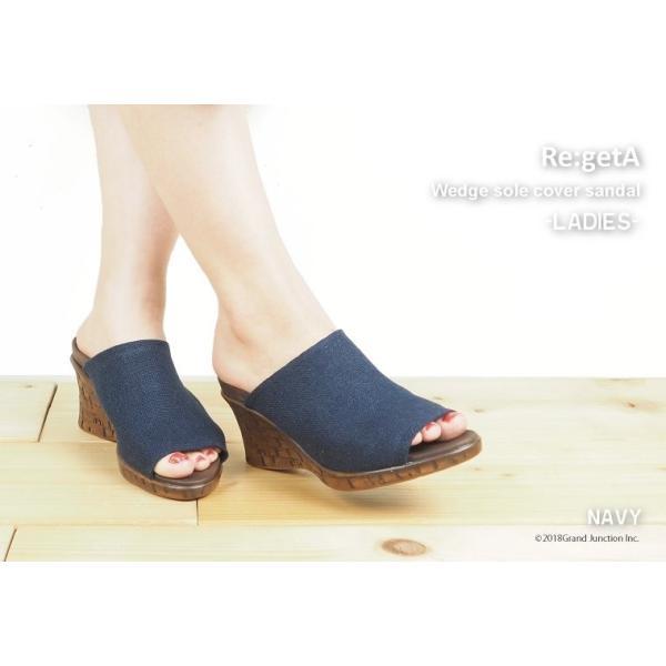 リゲッタ サンダル レディース ウェッジソール コンフォート 厚底 ヒール リゾート ミュール sandal|gjweb|04