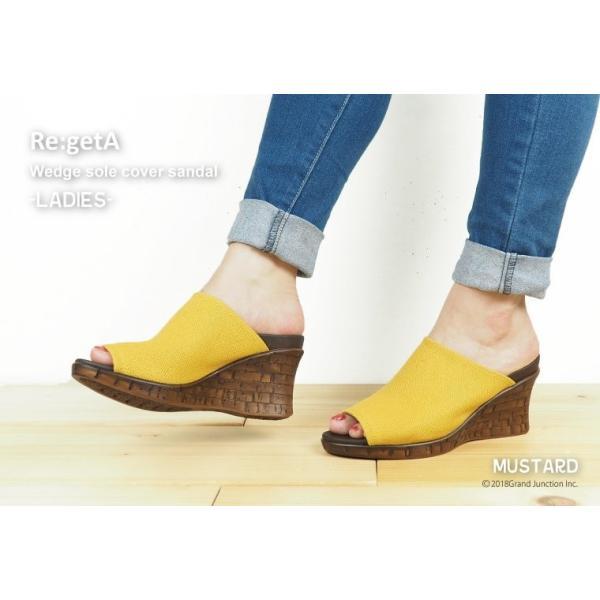 リゲッタ サンダル レディース ウェッジソール コンフォート 厚底 ヒール リゾート ミュール sandal|gjweb|05