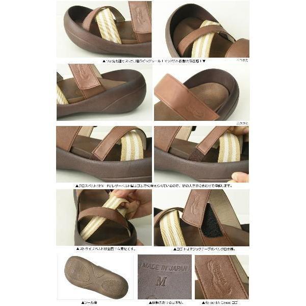 Canoe/サンダル/メンズ/ビッグソール/クロスベルト/カヌーサンダル|gjweb|04