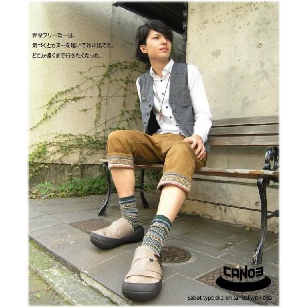 カヌー サンダル メンズ レディース サボタイプスリッポン(PUレザー×裏ボア) gjweb 05