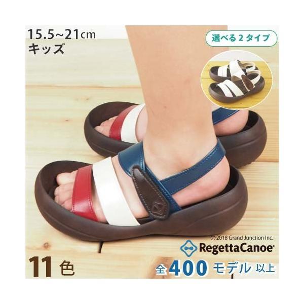 30%OFF セール リゲッタ カヌー キッズ サンダル おしゃれ 女 男 ストラップサンダル sandal sale