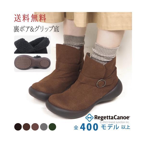 リゲッタカヌー ブーツ/ボアショートブーツ|gjweb