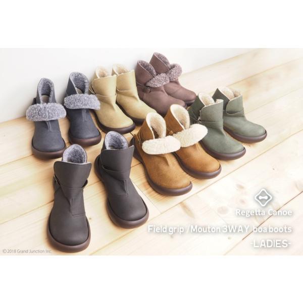 リゲッタカヌー ブーツ/ボアショートブーツ|gjweb|02
