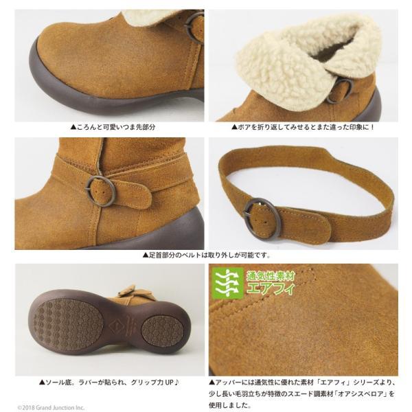 リゲッタ カヌー ブーツ レディース ボア 防滑 ムートン ショートブーツ boots|gjweb|12