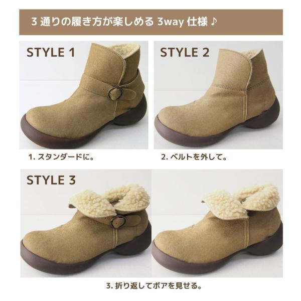 リゲッタ カヌー ブーツ レディース ボア 防滑 ムートン ショートブーツ boots|gjweb|13