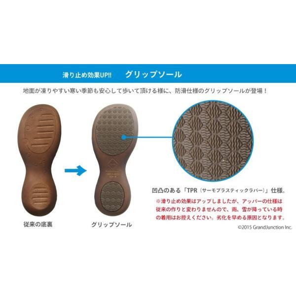リゲッタ カヌー ブーツ レディース ボア 防滑 ムートン ショートブーツ boots|gjweb|14