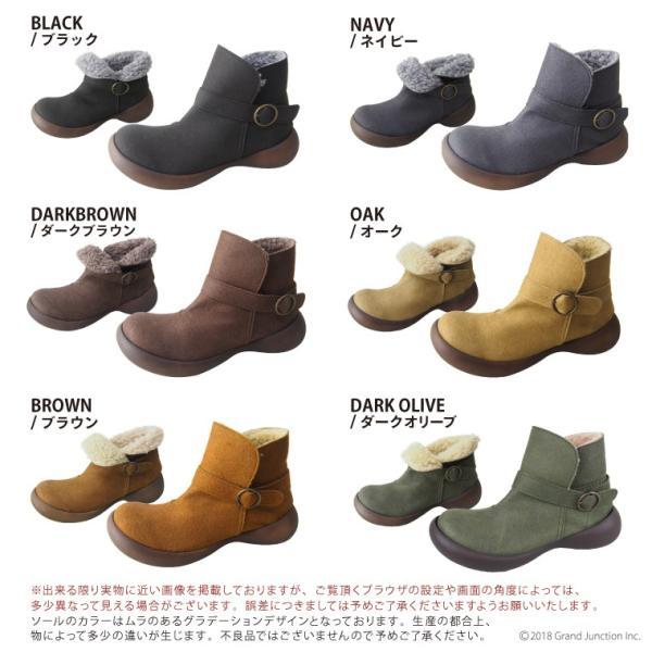 リゲッタ カヌー ブーツ レディース ボア 防滑 ムートン ショートブーツ boots|gjweb|20