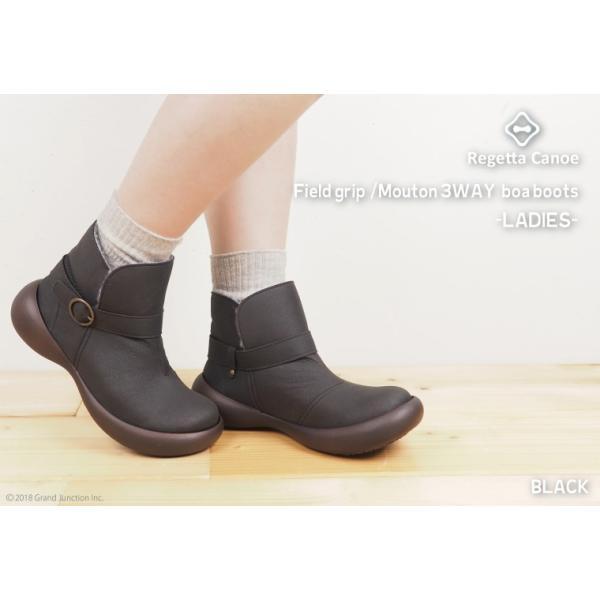 リゲッタカヌー ブーツ/ボアショートブーツ|gjweb|03
