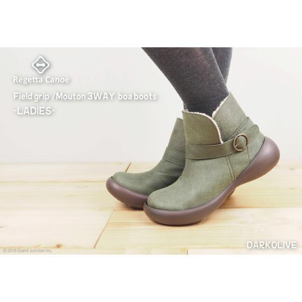 リゲッタカヌー ブーツ/ボアショートブーツ|gjweb|04