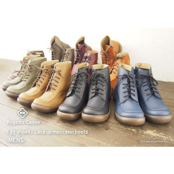 リゲッタカヌー ブーツ メンズ モカシンブーツ|gjweb|02
