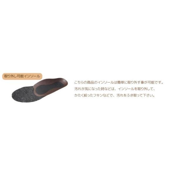 リゲッタ カヌー ブーツ レディース 2way ムートンブーツ boots|gjweb|16