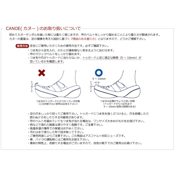 リゲッタ カヌー ブーツ レディース 2way ムートンブーツ boots|gjweb|17