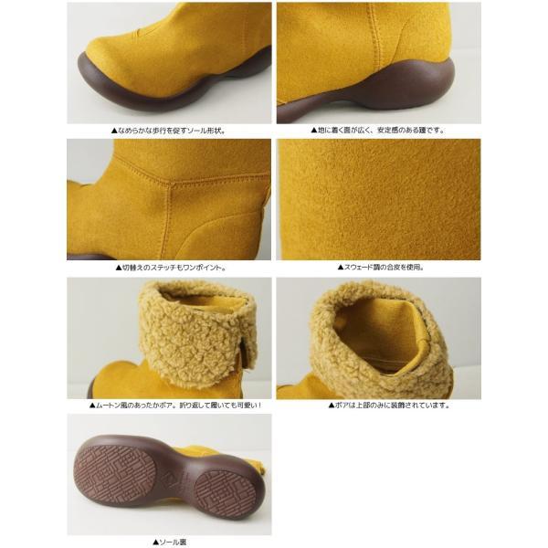 リゲッタ カヌー ブーツ レディース 2way ムートンブーツ boots|gjweb|10