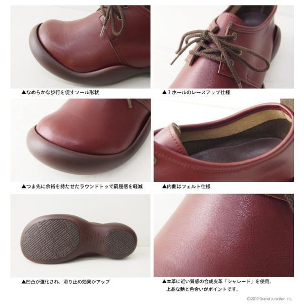 リゲッタ カヌー 靴 メンズ プレーントゥシューズ  shoes|gjweb|13