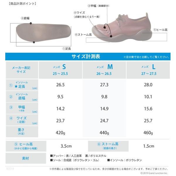 リゲッタ カヌー 靴 メンズ プレーントゥシューズ  shoes|gjweb|15